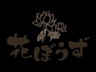 花ぼうずロゴ-400×300
